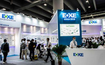 BOKE | 2020光亚展精彩回顾